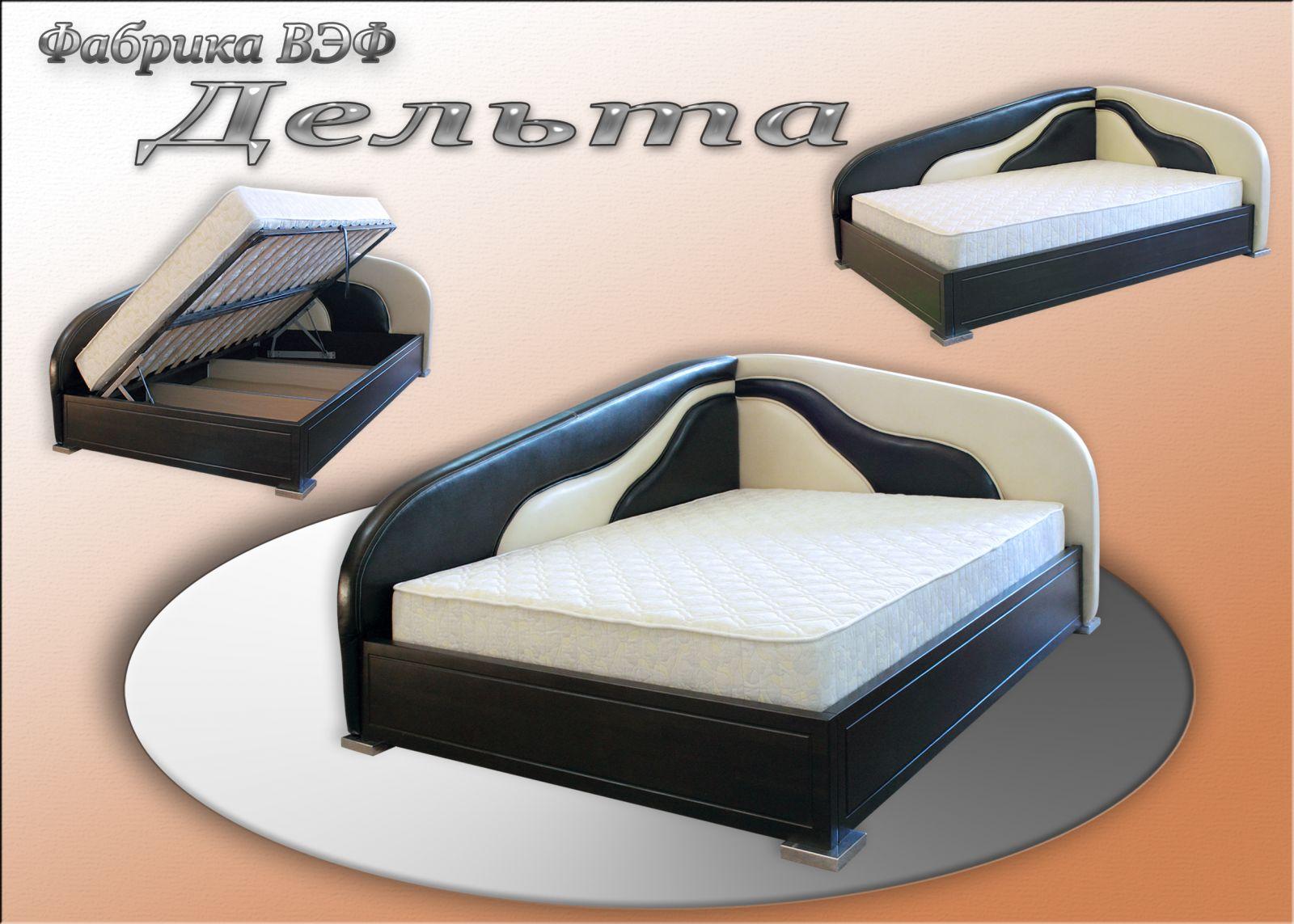 Кровать Диван С Матрасом В Москве